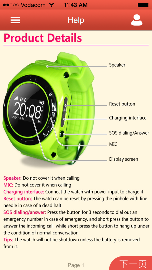 Kids Gps personal tracker watch details